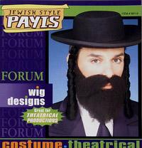 Judiska Payis - religiös dräkt Accessories  6fa0bf70c95a5